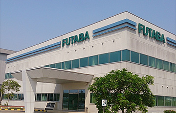 PT,Futaba Industrial Indonesia